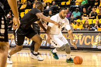 VCU Men's Basketball: Black & Gold Alumni Game